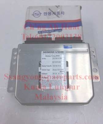 1625457932 ECU Engine Rx280