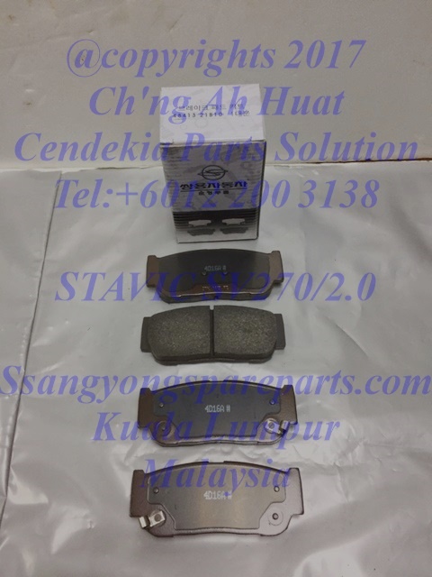 4841321B10 Brake Pad Set Rear Stavic Sv270 Sv2.0