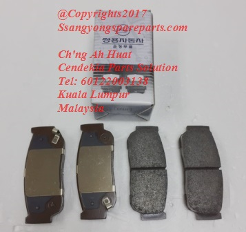4841321B10 Brake Pad Set Rear Stavic Sv270 Sv2.0 Rodius
