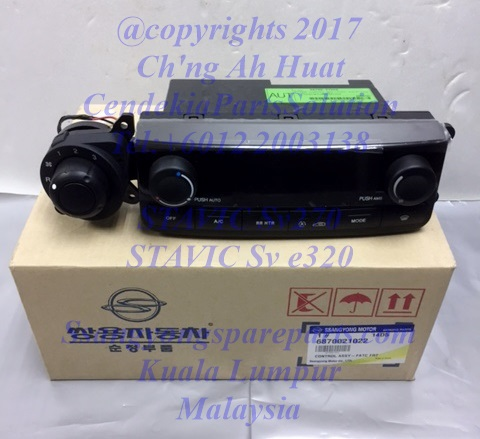 6870021021 6870021022 Control Air Cond Panel FATC With Rear Controller Stavic Sv270 Stavic Sv e320