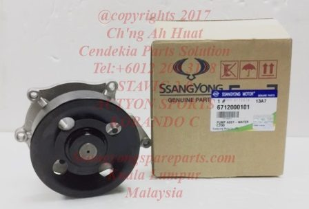 6712000101 Water Pump Korando C Actyon Sports New Stavic Rodius Sv2.0