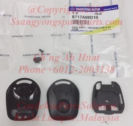 8717A08D10 Transmitter Case
