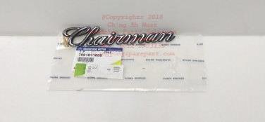 7991011000 Emblem Chairman