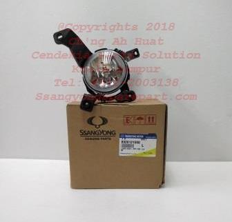 8320121500 Fog Lamp Front Stavic Sv2.0 New 2013-2014
