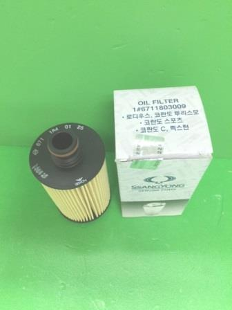 6711803009 Oil Filter Stavic SV2.0 New Actyon Sports2 Korando C