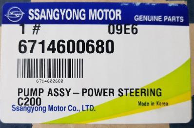 6714600680 Pump Steering Oil Power Korando C