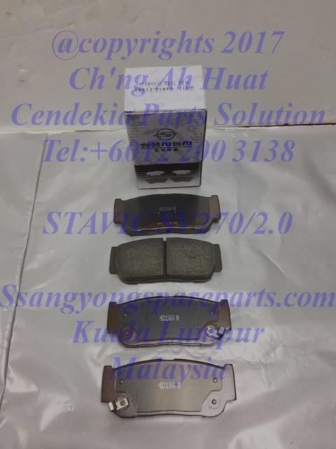 4841321B10 Brake Pad Set Rear Stavic Sv270 Sv2.0