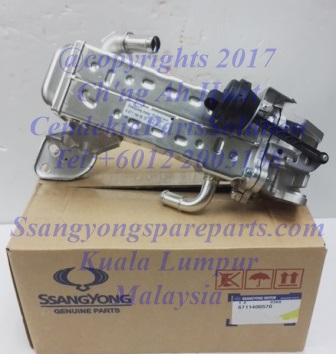A6711400570 Cooler EGR Actyon Sports Stavic 2.0 Korando C D20R
