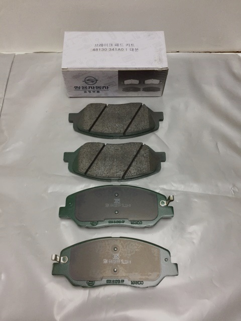 48130341A0 Brake Pad Set Frt Korando C