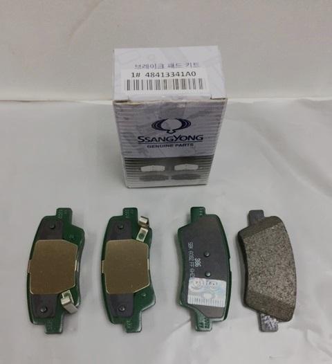48413341A0 Brake Pad Set Rear Korando C